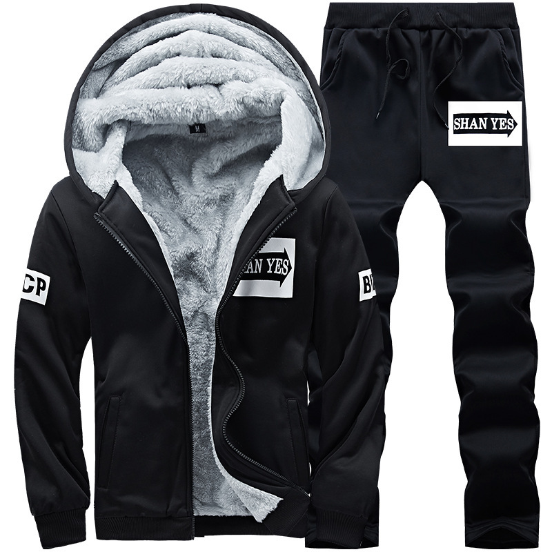 Winter New Style Men Teenager Brushed And Thick Hooded Casual Sports Hoodie Suit