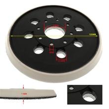 Шлифовальная Накладка для BOSCH GEX125 1A, шлифовальная машина, шасси, шлифовальная подложка, мощная орбитальная шлифовальная машина с крючком петлей