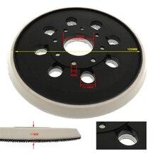 보쉬 용 샌딩 패드 GEX125 1A 샌더 샌드페이퍼 머신 섀시 샌딩 백킹 패드 후크 루프 파워 궤도 그라인더