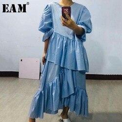 Женский костюм EAM, синий свободный костюм из двух предметов, с рукавом-фонариком и рюшами, весна-лето 2020, 1U726