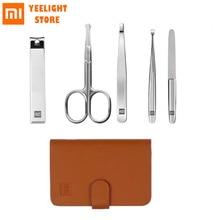 MI Mijia Huohou маникюрные машинки для стрижки ногтей, триммер для волос в носу, портативный гигиенический набор, резак для ногтей из нержавеющей стали, набор инструментов для педикюра