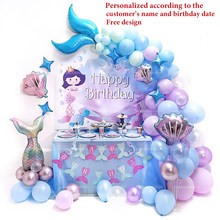 Festa & decoração de aniversário diy, personalizado de acordo com o nome e data do cliente, seleção de tema múltiplo para crianças, mulher, homem
