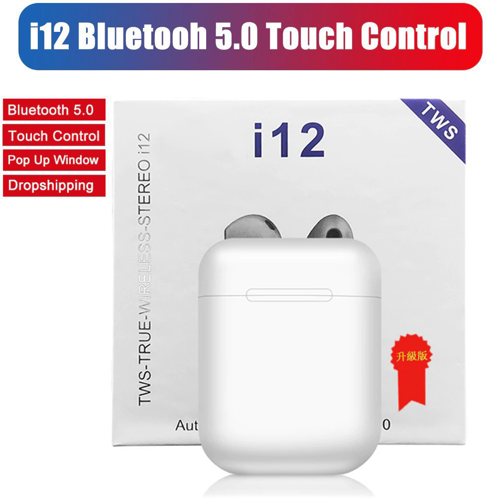 i12 Tws Bluetooth Earphone Wireless Earbuds Hands Free Business Touch Key Sport Headset Bluetooth Music For Smart Phone image