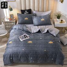 4Pcs Bedding Set Duvet Cover Pillowcase Fitted Sheet Light luxury Solid Print High-Grade Bed Sheet Aloe Cotton Bed Set Kit flamingo random print bed sheet set