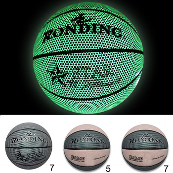 Size 5/7 Glowing Basketball Light Up Luminous Basketball Glow in The Dark Portable ALS88