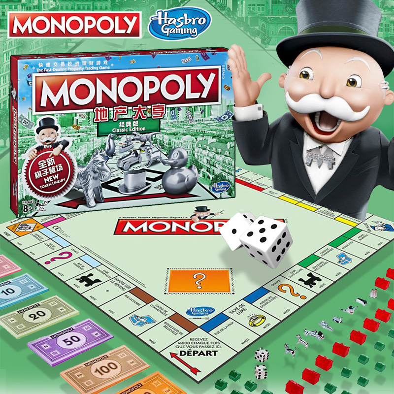 Hasbro Monopoly Fast Trade Real Estate Trading Game for Adult Gaming Merchandise Chinese Version for Children Gifts