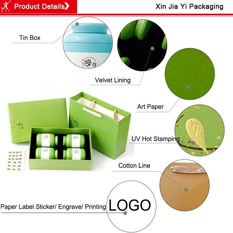 马口铁罐纸袋 (1)