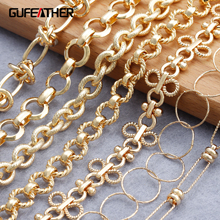 GUFEATHER C170,diy chain,18k gold plated,0.3microns,copper metal,hand made,charms,diy bracelet necklace,jewelry making,1m/lot