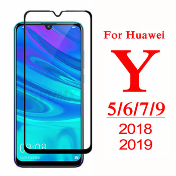 Full Cover Protective Glass For Huawei Y5 Y6 Y7 Y9 Prime 2018 Tempered Glass Y5 Lite Y 5 6 7 9 Pro 2019 Screen Protector Film 1