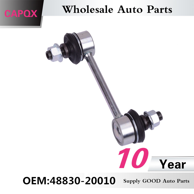Suspension & Steering Motors Rear Left or Righ Anti Roll Bar Sway ...