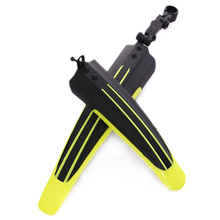 2Pcs Mountain Bike Mudguard Front Rear Tool Cycling Bicycle Fenders Mud Guard Accessories Yellow