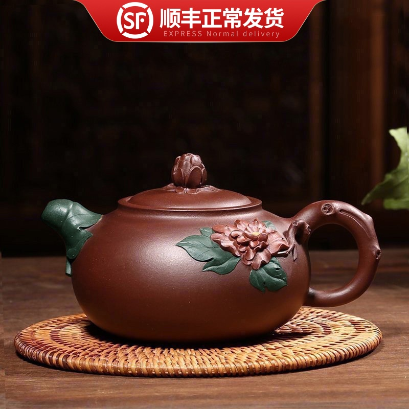 Yixing  Zisha teapots  all handcraftsmen  Dell's collection of teapots  tea sets  old Purple mud  peony  spring color|Teapots| |  - title=
