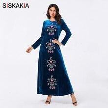 2019 talla Vestido Siskakia