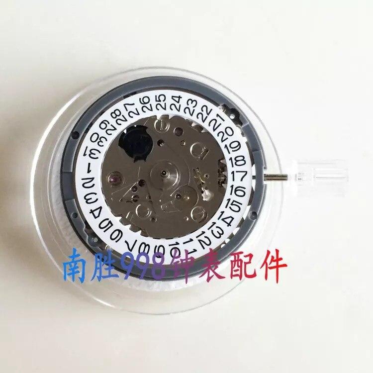 Acessórios de relógio japão nova marca original