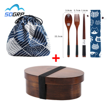 Japanese Wooden Lunch Box Picnic Bento Box For Kids Dinnerware Set Insulation Bag Chopsticks Fork Spoon Food Storage Container