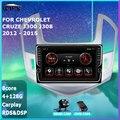 Автомобильный мультимедийный радиоприемник , видеоплеер для Chevrolet Cruze J300 J308 2012 - 2015 Android 10, навигация GPS DSP автомагнитола плеер