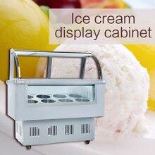 Коммерческий шкаф для мороженого, витрина, Интеллектуальный Холодильный витрина для замороженного мороженого, Морозилка для твердого мороженого