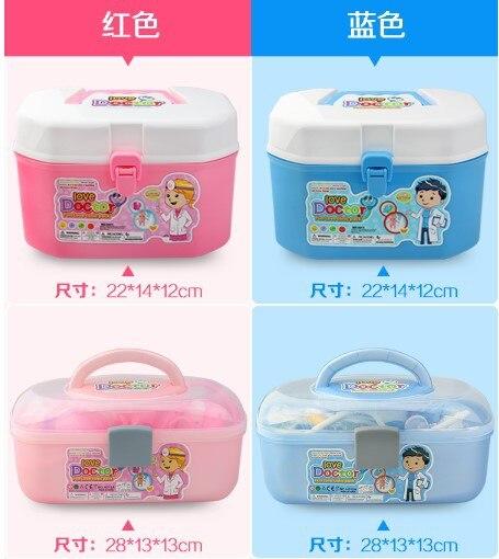 Подарочная коробка, медицинский уход за детьми, уход за ребенком, Мужская игрушка-Доктор, игла для ребенка, для маленькой девочки, для диагностики и лечения мужчин
