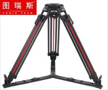 TS 1610CF Q tripé de bloqueio rápido fibra carbono tripé profissional 100mm tigela tripé câmera vídeo para teris v12 v15 v18