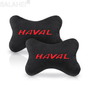 Image 1 - 2 Auto Hoofdsteun Seat Hoofd Hals Rest Kussen Pad Voor Grote Muur Haval Hover H3 H5 H6 H7 H9 H8 voor Chery A1 A3 Amulet A13 E5 Tiggo
