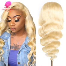 13x4 Preplucked Lace Frontal Wig Human Hair Long 26 28 30 32 Inch 613 Blonde Body Wave Brazilian Lace Front Wigs For Black Women