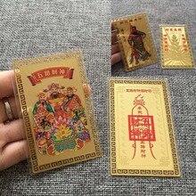 6P магазин компания карманный Путешествия фэн шуй хорошие деньги на удачу достаток пять Бог богатства GUAN GONG Золотая карта амулет символ талисман
