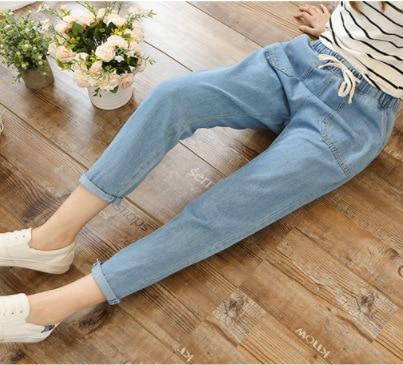 Korean-style Students Elastic Waist Jeans Women's Hong Kong Flavor High-waisted College Loose Blue Harem Pants Women's [Photo Sh