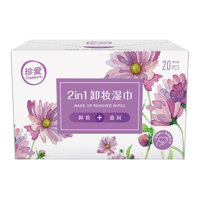 1 Box 20 Count Total Treasure MoistureClean Makeup Remover Wipes Fresh Wet Cleansing Individually Packaged Wet Wipes