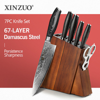 XINZUO New Kitchen Knife Set High Carbon VG10 Damascus Steel Kitchen Knife Set 7 Pieces Knives Set Scissors with Wooden Block