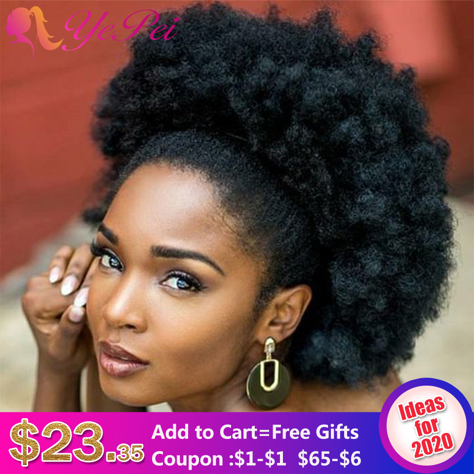 10inch Afro Puff Hair Bun Drawstring Ponytail Wigs Kinky Curly Human Hair Clip In Extensions Yepei Remy Hair