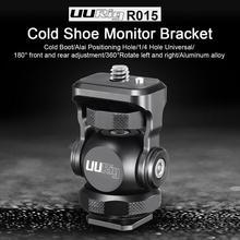 UURig R015 кронштейн монитора мини-шаровая Головка с холодным башмаком карданный вал для sony Canon Nikon DSLR камеры смартфона r60