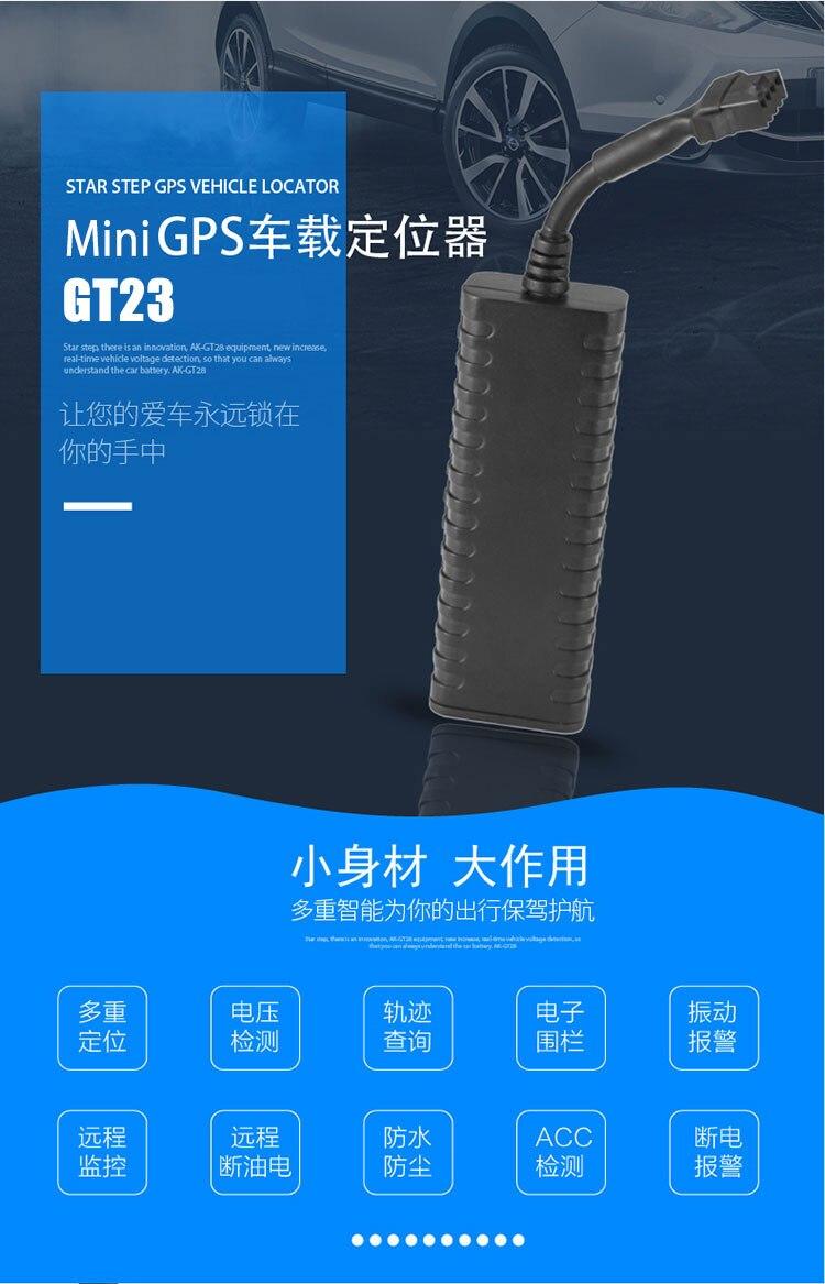 GT23-GPS-TRACKER-1