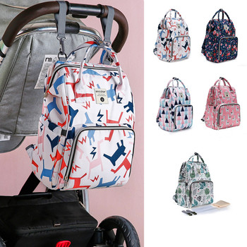 soboba camouflage diaper bags for mummy with straps hanging on stroller large capacity 18l fashion new nursing changing backpack Fashion Diaper Bags Large Capacity Waterproof Mummy Nursing Travel Stroller Hanging Bags Organizer Maternity Backpack For Baby