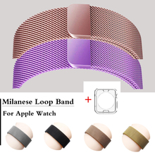 Milanese Loop for apple watch band 42mm 38mm Bracelet Stainless Steel strap for iwatch band series 4 3 2 1 40mm 44mm watchband milanese loop band for apple watch strap 42mm 38mm iwatch 3 2 1 stainless steel link bracelet wrist watchband magnetic buckle