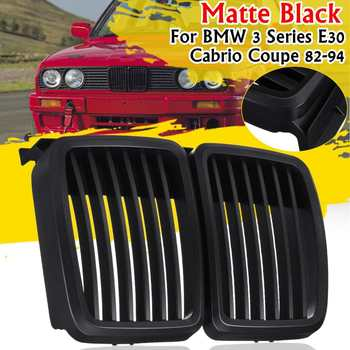 2PCS Gloss Matte Black Front Bumper Kidney Grille Grilles For BMW 3 Series E30 Sedan 1983-1991 Coupe 1982-1991 Touring 1988-1994 image