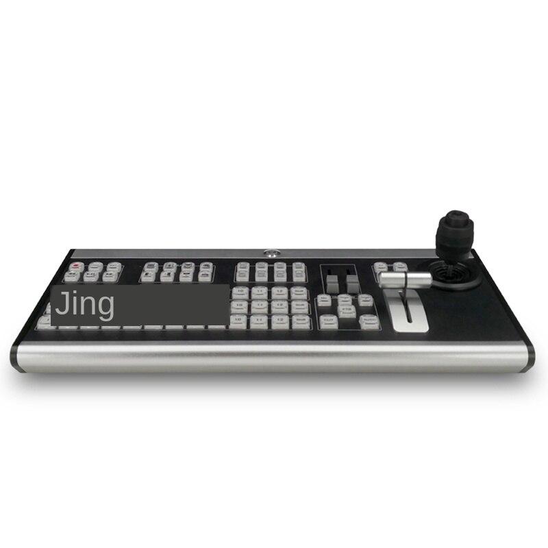 Free Shipping Guide Switch Panel Hardware Head Camera Control Rocker Console Vmix Keyboard