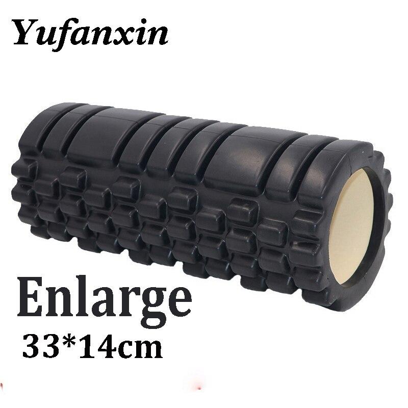 Yoga Column Fitness Pilates Foam Roller Train Gym Muscle Back Massage Roller Yoga Block Stick Body Relax 33*14 Wholesale