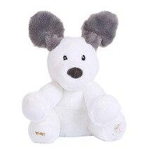 Электронные плюшевые игрушки слон медведь собака электрическая говорящая поющая кукла кролик свинья музыкальные игрушки 21 модель