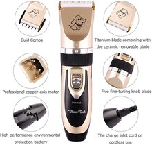 цена на Electric Pets Hairs Shaver Rechargeable Grooming Quiet Clippers Trimmer Kit for Pet Dog Cat