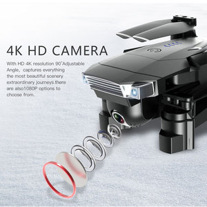 Image 3 - 2019 SG901 Drone 4K 1080P HD Dualกล้องติดตามME RC Quadrocopter 50XซูมFPV WiFi Droneกล้องSelfie Droneของขวัญเด็ก