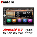 Panlelo S1/S1Plus 2 Din Android 2G RAM 32G ROM 7 дюймов 1080P GPS радио 2din Android мультимедиа для Lada Vesta Chevrolet Cruze