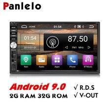 Panlelo S1/S1Plus 2 Din Android 2G RAM 32G ROM 7 inch 1080P GPS Radio 2din Multimedia For Lada Vesta Chevrolet Cruze