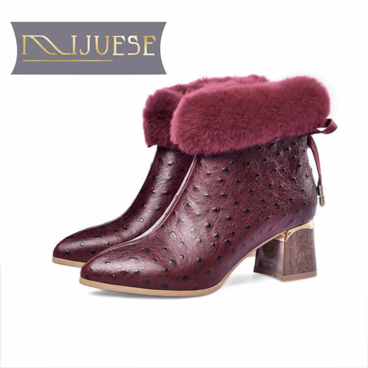 MLJUESE 2020 kadın yarım çizmeler inek deri kış kısa peluş sivri burun sarı renk yüksek topuklu bayan botları boyutu 34- 42