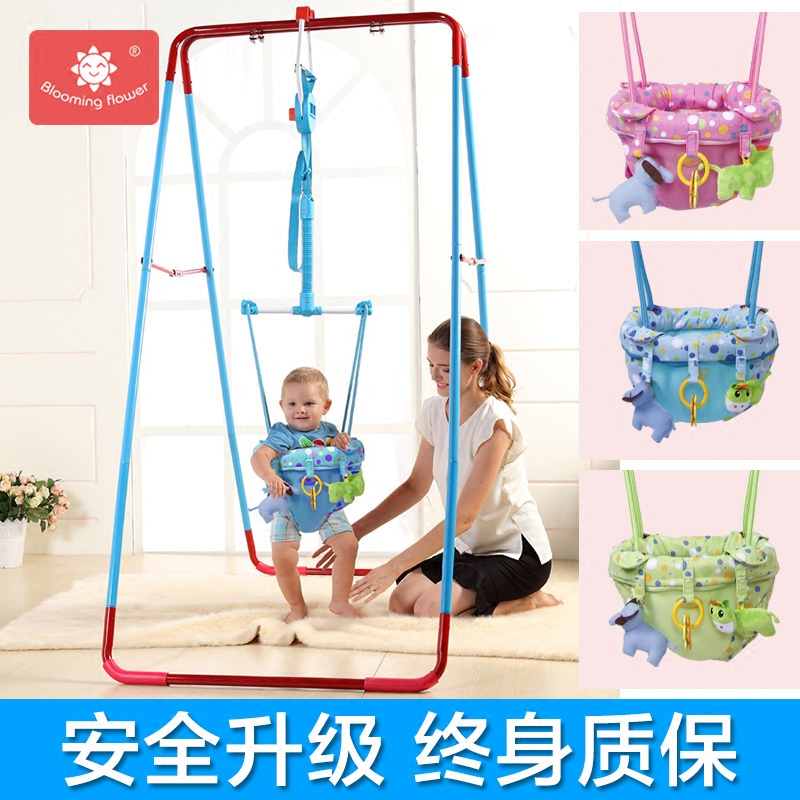 Baby Bouncing Chair Baby Child Jumping Chair Fitness Frame Swing Indoor Hanging Chair Toy