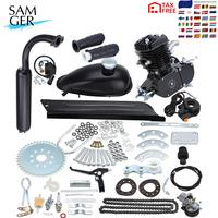 Samger 50cc/80cc Bicycle Gas Engine Kit 2 Stroke Motor Bike Engine For DIY Electric Bicycle Dirt Pocket Bike Complete Engine Kit