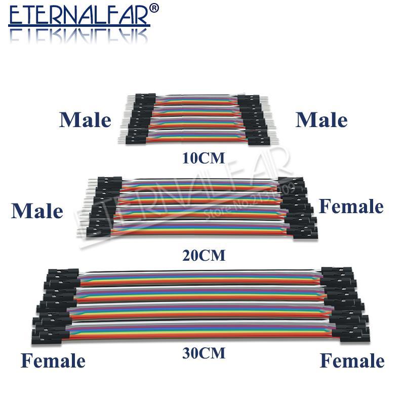 40PIN 10CM 20CM 30CM Dupont ligne mâle à mâle + femelle à mâle et femelle à femelle cavalier Dupont câble métallique pour PCB kit de bricolage