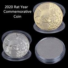 Сувенирная памятная монета года в виде крыс, китайский зодиак, невалютная копия монет, художественная коллекция, золото/посеребренное покрытие