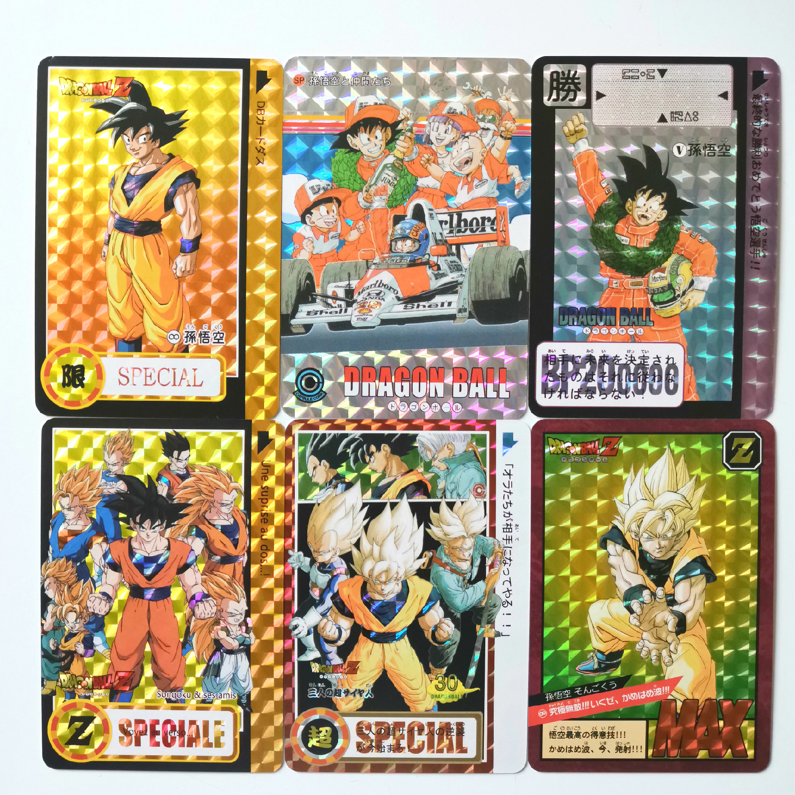 17pcs Super Dragon Ball Z Heroes Battle Card Ultra Instinct Goku Vegeta Game Collection Cards image