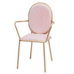 H1 нордический простой золотой стул для одевания, креативный обеденный стул, стол для отдыха и стул, офисный стул, компьютерный стол, стул