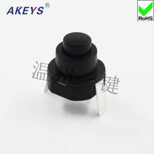 10 PCS YT-1010-H Self-locking Switch Two Foot lamp Flashlight Switch Accessories Button Switch Multi-function Button alps rkjxw1014002 multi function eight direction switch press switch encoder